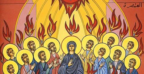Sabato 19 Maggio – Vigilia di Pentecoste